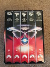 Star Trek 25th Anniversary Collector's Set in Naperville, Illinois