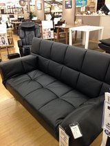 Futon - Black Leather Almost New (NITORI FUTON) in Okinawa, Japan