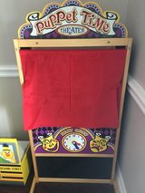 Melissa and Doug Puppet Time Theater in Baytown, Texas