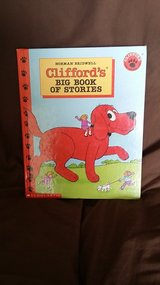 Clifford story book in Okinawa, Japan