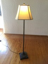 Set of 3 Lamps in Ramstein, Germany