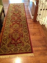 Karastan Wool Rug - Runner (approximately 2.5 x 9 feet) in Glendale Heights, Illinois