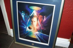 Star Trek  - Beyond The Final Frontier.  Authentic Lithograph! in Conroe, Texas