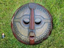 Large Authentic African Mask in Bolingbrook, Illinois