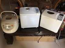 Bread makers and rice cooker in Okinawa, Japan