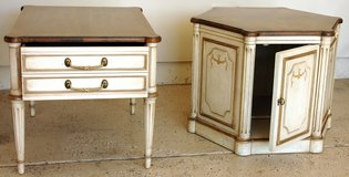 Heritage Side/End Tables in Aurora, Illinois