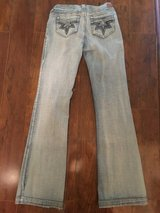 H2J Jeans [9] in Beaufort, South Carolina