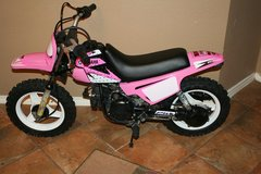 WANTED- PW 50 in Fairfield, California