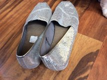 Size 9 silver shoes in Batavia, Illinois
