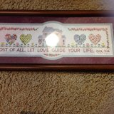 Bible verse framed art in Batavia, Illinois