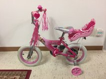 Disney Princess Bicycle w/ Doll Carrier in Yongsan, South Korea