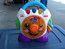 Fisher Price Toy in Cherry Point, North Carolina