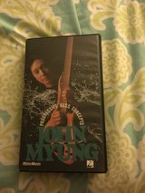 John Myung Lesson VHS in Okinawa, Japan