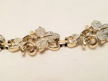 Vintage Sarah Coventry Plain & Fancy Leaf Ivy Two Tone Bracelet Chain Statement in Houston, Texas