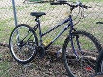 "HUFFY GLACIER POINT 12 spd 26"" BICYCLE in Houston, Texas"