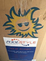 Solar Pool Blanket Cover Tarp - NEW in Aurora, Illinois