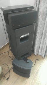 Sound system-Bose components in Camp Humphreys, South Korea