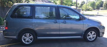 2005 Mazda MPV Minivan - 98K Miles - 3rd Row - $4800 in Lake Charles, Louisiana