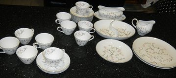 Vintage Harmony House China * Linda * Dinnerware Plates Tea Cup Set Gravy Boat Creamer + in Kingwood, Texas