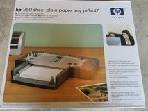 hp 250 Sheet Paper Tray Model pt3447 (new open box) in Sandwich, Illinois
