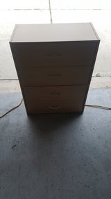 """12""""×24""""×32"""" 2 PC Dresser or Used As 2 Night Stands in Kingwood, Texas"""