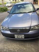Fire sale! Low mileage, 2 years JCI, and road tax paid in Okinawa, Japan