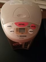 Zojirushi 4 Liter Water Boiler and Warmer in Naperville, Illinois