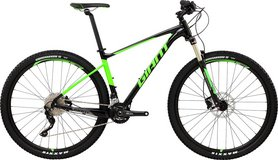 NEW GIANT Fathom 29er 2 Mountainbike 2017 in Grafenwoehr, GE