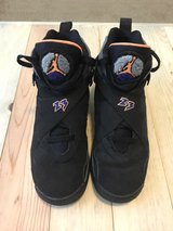 Air Jordan B-Ball Shoes-Youth Sz 5 in Lackland AFB, Texas