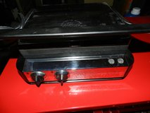 The Wolfgang Puck Electric Reversible Tri-Grill/Griddle in Naperville, Illinois