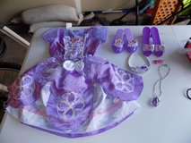 Sofia the first dress up set in Watertown, New York