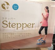Stepper in Okinawa, Japan
