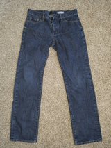 Aeropostale jeans in Glendale Heights, Illinois