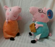 "Peppa Pig ~ 12"" Mommy & Daddy Pig Plush Toys in Columbus, Georgia"