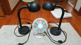 Desk lamps and Computer Fan in Okinawa, Japan