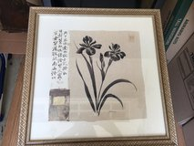 3 framed Asian art work in Glendale Heights, Illinois