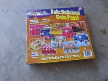 Nice cake pop maker new condition in Travis AFB, California