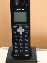 Brother Phone/Fax Machine in Okinawa, Japan
