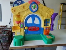 Fisher Price Doorway Toy in Elgin, Illinois