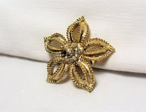 Vintage Signed Sarah Coventry Gold Tone Sun Flower Floral Daisy Brooch Pin in Kingwood, Texas