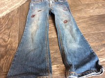 New flare leg girls jeans in Chicago, Illinois