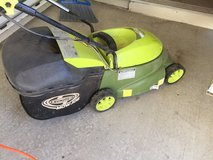 Electric Mower and weed wackier in 29 Palms, California