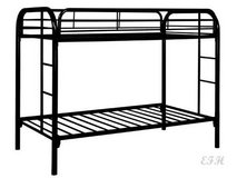 SALE!! NEW BUNK BED $40.00 Down. TAKE HOME TODAY! in Warner Robins, Georgia