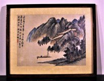 Authentic Chinese Painting in DeKalb, Illinois