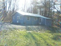 small cozy private 2 bedroom house for rent in Watertown, New York