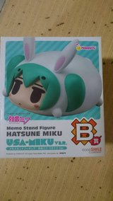 Hatune miku in Okinawa, Japan