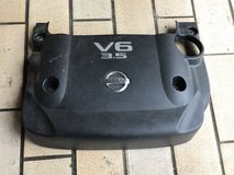 2005 Nissan 350z Engine Cover in Ramstein, Germany