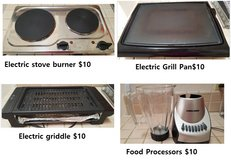 Electric Stove burner Grill Pan Griddle Food Processor in Fairfield, California