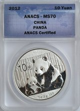 2012 ANACS - MS70 - SILVER CHINA PANDA in Stuttgart, GE