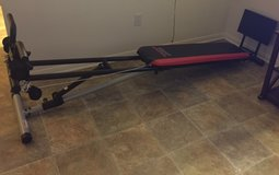 Home Gym Weider Ultimate Body Works (NEW) in Camp Pendleton, California